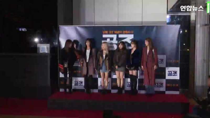 Girls Generation(소녀시대) 공조 VIP 시사회 (Yoona, 태연, 써니, 티파니, 효연, 유리, 수영, 윤아, 서현) [통통영상]