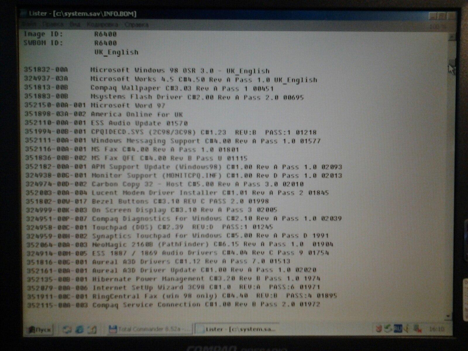 windows 98 образ для virtualbox
