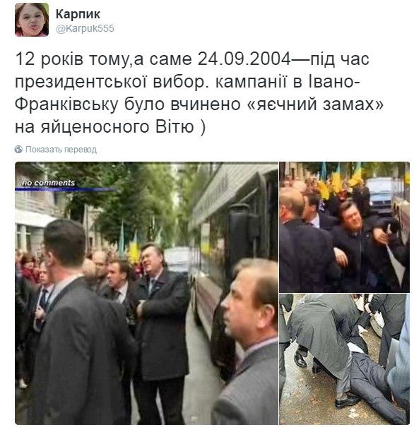 Бой Кличко - Фьюри вновь перенесен из-за проблем со здоровьем у британца, - ВВС - Цензор.НЕТ 9036