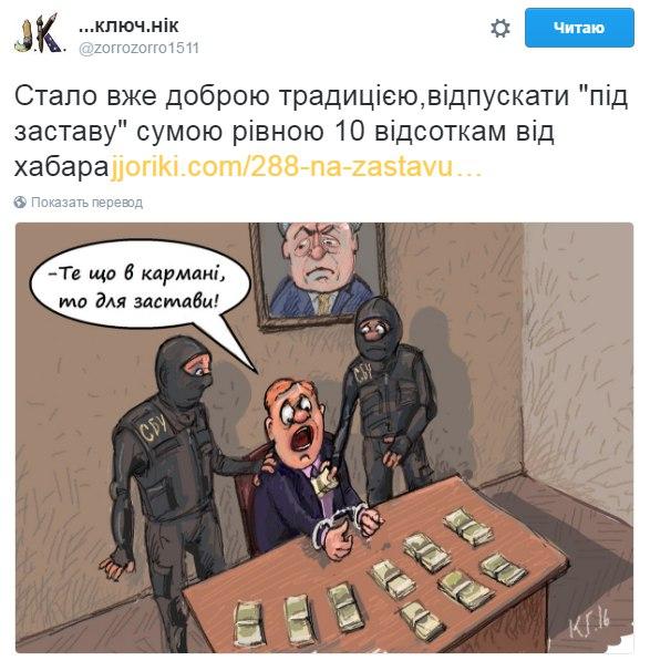 Дело прокурора сил АТО Кулика подходит к логическому завершению, - Холодницкий - Цензор.НЕТ 9729
