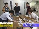 Gaki No Tsukai #754 - Suga Games - Seibu Keisatsu (ENG SUB) (HS by Tofu Panda Fansubs)