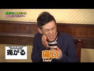 gaki no tsukai absolutely tasty bibimbap