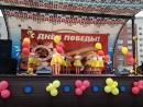 Выступление Насти 9 мая в Екатеринбурге