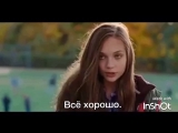 THE BOOK OF HENRY (2017) - Russian subtitles by Маша Бобко