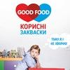 Домашние йогурты - GOOD FOOD