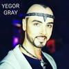Егор Грей / Yegor Gray