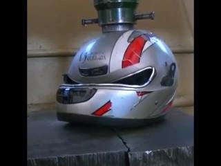 Шлем под прессом
