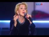 Любовь Успенская - Ты уйдёшь (live).