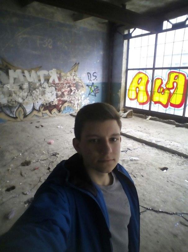 Александр Самойлов | Харьков