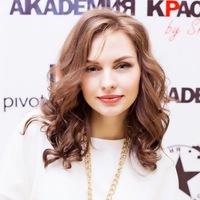 Екатерина Мурзикова