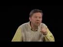 Экхарт Толле - Как отучить себя от чрезмерного думанья?
