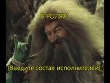 ТНТ+УТВ+БиБиСи+КАЙ_МЕТОВ