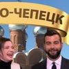 Pro Город - все новости Кирово-Чепецка