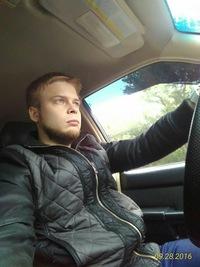 Максим Ерпилов