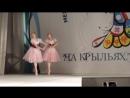"""Вариация Ундин из балета """"Наяда и рыбак"""""""