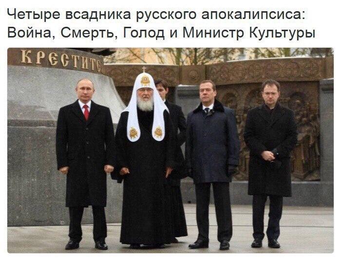 """Нам нужны друзья"", - Путин - Цензор.НЕТ 5063"