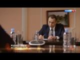 Родное сердце / Анонс / Премьера 19.03.2017 / KINOFRUKT.CLUB