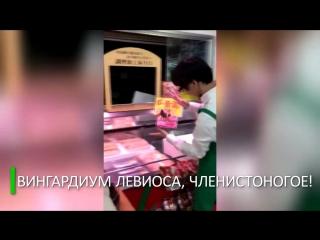 Гений маркетинга: японец продаёт левитирующих крабов