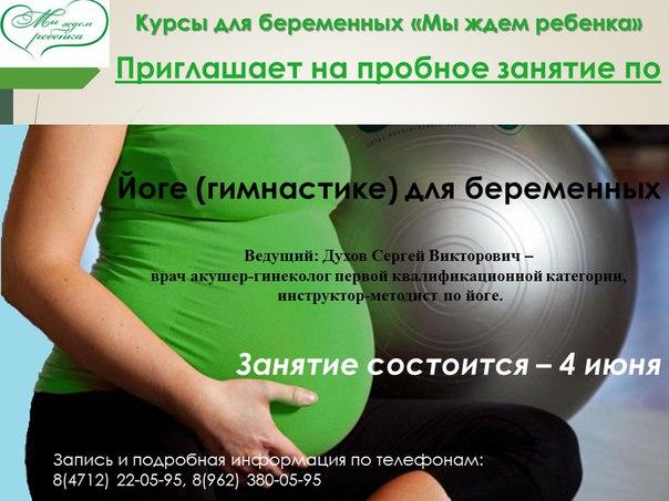 https://pp.vk.me/c626516/v626516706/bd52/WvvgIsavaM4.jpg