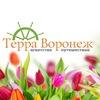 Экскурсии по Воронежской области | Терра Воронеж