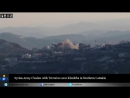 Syrian_Army_Clashes_with_Terrorists_near_Kinsibba_in_Northern_Lattakia