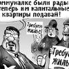ОБЩАЯ ГРУППА-ДОЛЬЩИКИ ЛЕНИНГРАДСКАЯ ПЕРСПЕКТИВА