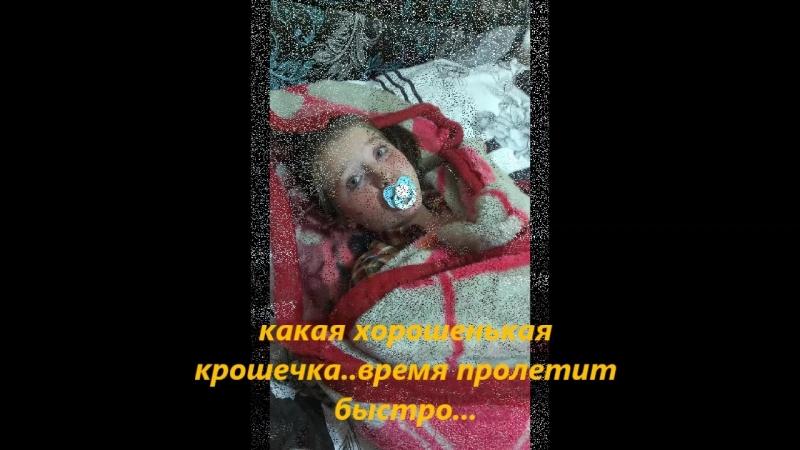 Наша любимаяя Дашуличка,Степашка,Нолик,мы тебя все любим и решили сделать этот сюрприз♥С Днём Рождения♥