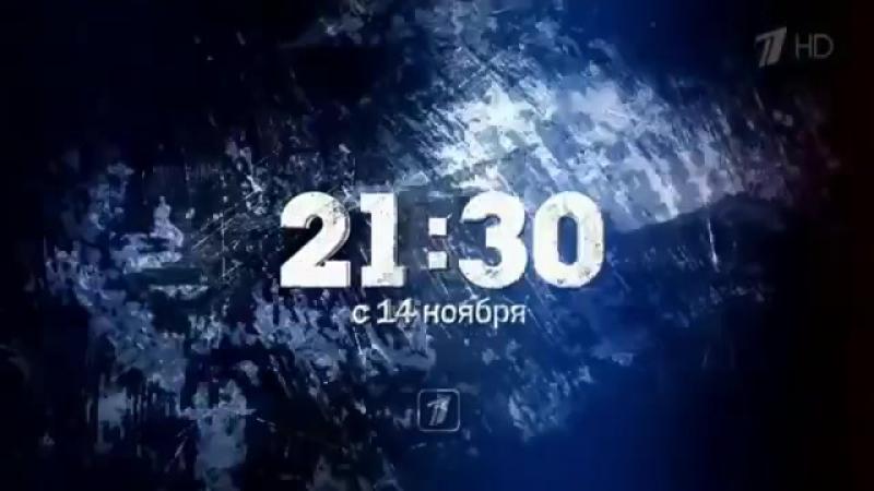 МАЖОР 2 СЕЗОН ОФИЦИАЛЬНЫЙ ТРЕЙЛЕР