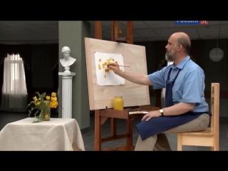 Одуванчики. Уроки рисования с Сергеем Андриякой