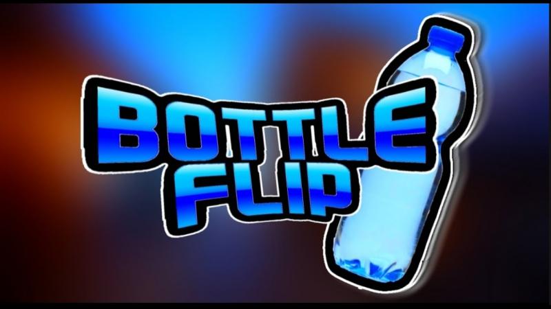 Бутылка Воды Флип Челлендж 💦 / Water Bottle Flip Challenge 💦 / Kasatkin Artem