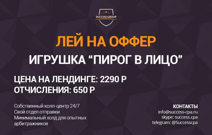https://pp.userapi.com/c626516/v626516832/61a16/3gTKnN13-YM.jpg