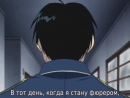 [Anime365] Мини-юбки (момент из аниме Hagane no Renkinjutsushi)