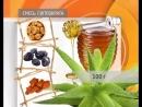 О пользе сухофруктов Frutsnuts