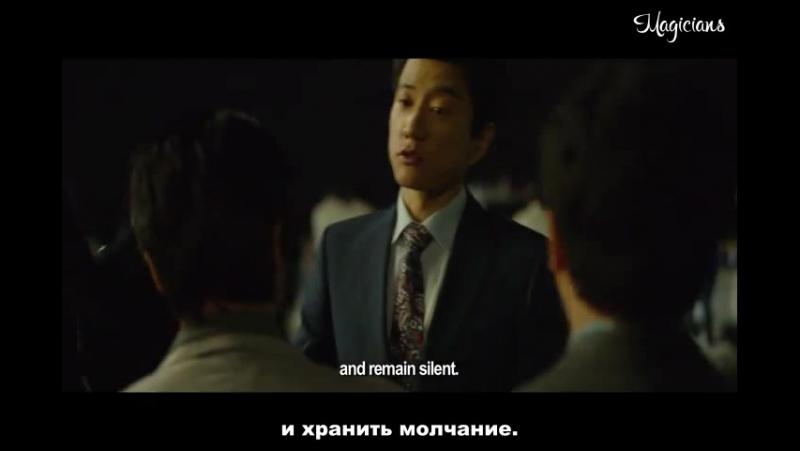 Доказательство невиновности Proof of Innocence (2016) трейлер