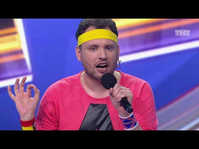 Comedy Баттл. Последний сезон - Алексей Юрин (1 тур) 29.05.2015
