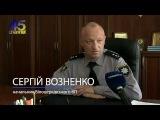 Поліцейський патруль: П'яні вчинки, наливайки та дорожні знаки