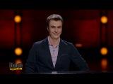 Stand Up: Иван Абрамов - Моя няшная внешность