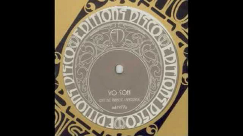 Ahmed Fakroun-Yo Son/Sahranin (Edit De Prince Language)