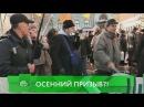 Место встречи. 17 ноября 2016 года. Осенний призыв?! Ждет ли Украину новый Майдан?