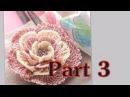 Вязание крючком для начинающих Как связать Цветок 3 часть
