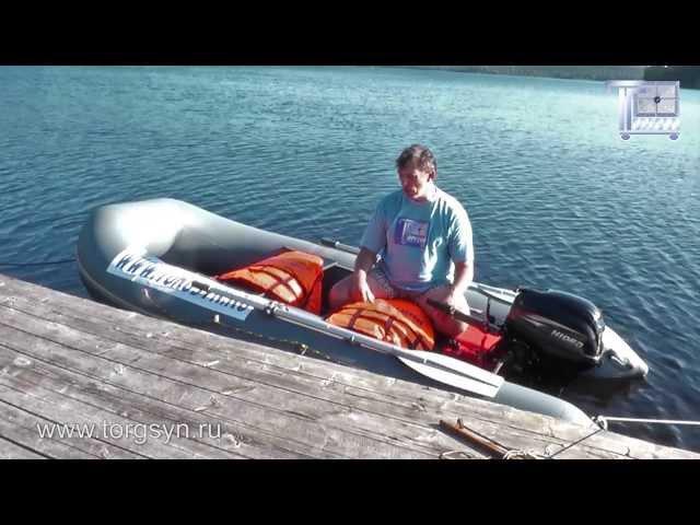 ТоргСин: ходовые испытания лодки Мнев и К CatFish 340 с двухтактным мотором Hidea HD15FHS
