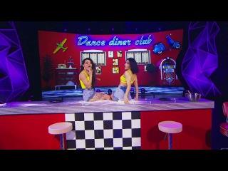 Танцы: Баина и Варвара Шиленина (сезон 3, серия 19)