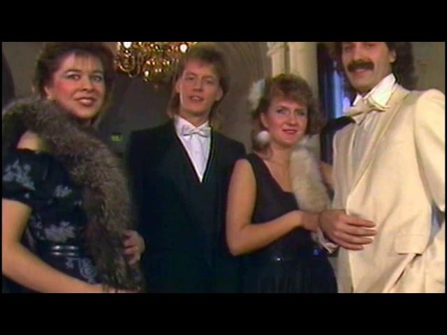 Es Neesmu Džeina Fonda (ORIĢINĀLĀ VERSIJA) - Ruta Saleniece; EOLIKA (1987)
