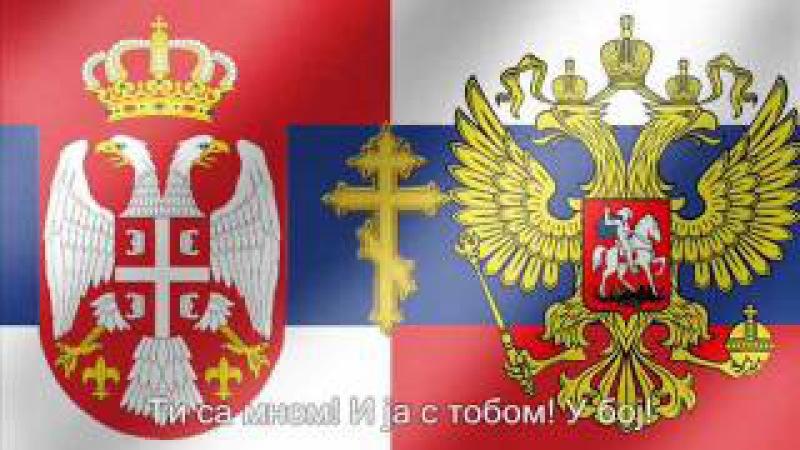 Београдски синдикат,Грот, 25/17,Д-ман 55 - Ми ћемо победити