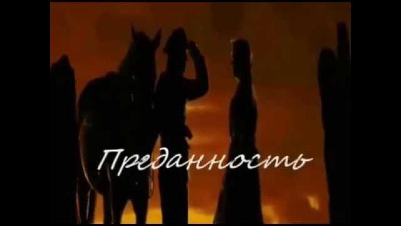 БУКТРЕЙЛЕР БОЕВОЙ КОНЬ М. МОРПУРГО