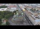 Аэросъемка Храма Спас на Крови Санкт Петербург