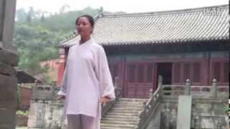 道家八段錦 Taoist Eight Section Brocade