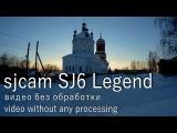 sjcam SJ6 Legend | Full HD 1920x1080-60fps | Gyro ON