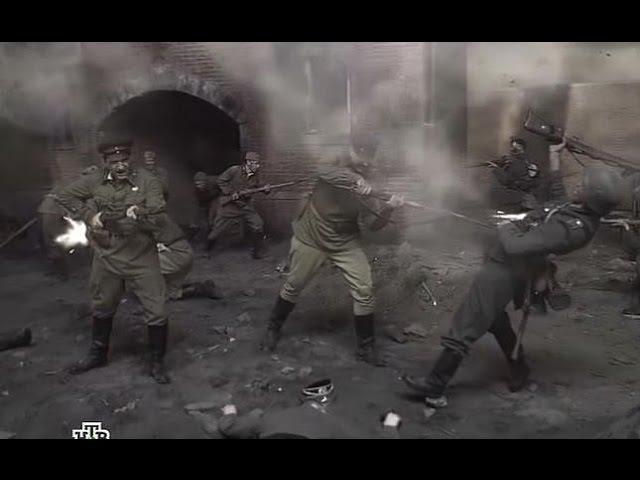 Брестская крепость - документальный фильм Крепостные Герои