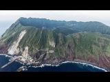 Aerial view of Aogashima Volcano,